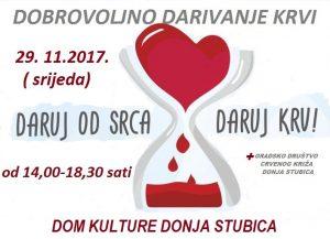 Dobrovoljno darivanje krvi ( studeni 2017.)-GDCK D.STUBICA