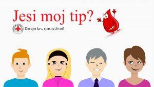 Međuakcija dobrovoljnog darivanja krvi- GDCK D.Stubica