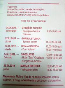 Prvi ciklus akcija dobrovoljnog darivanja krvi GDCK D. Stubica u 2019.