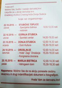 Dobrovoljno darivanje krvi-GDCK D. Stubica- listopad 2019.